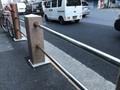 横断防止柵のステンレス取付金具